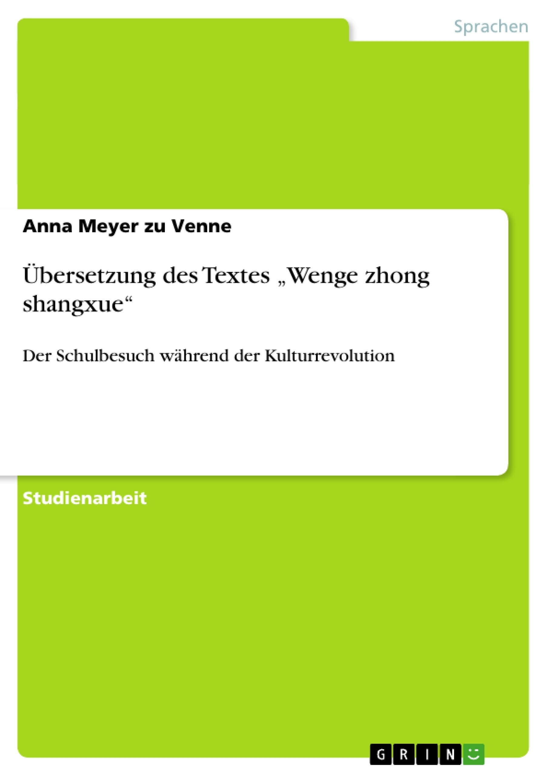 """Titel: Übersetzung des Textes """"Wenge zhong shangxue"""""""