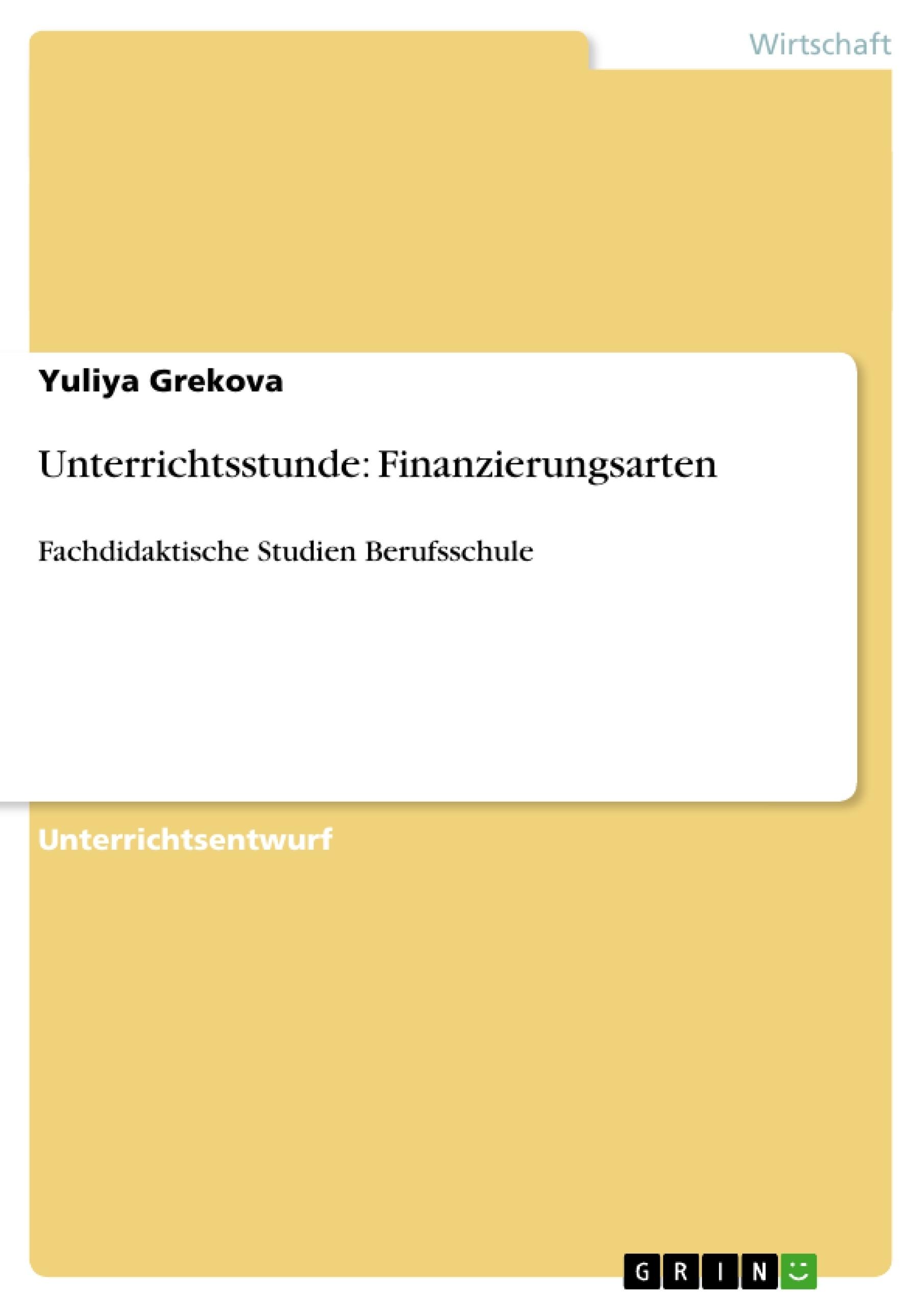 Titel: Unterrichtsstunde: Finanzierungsarten