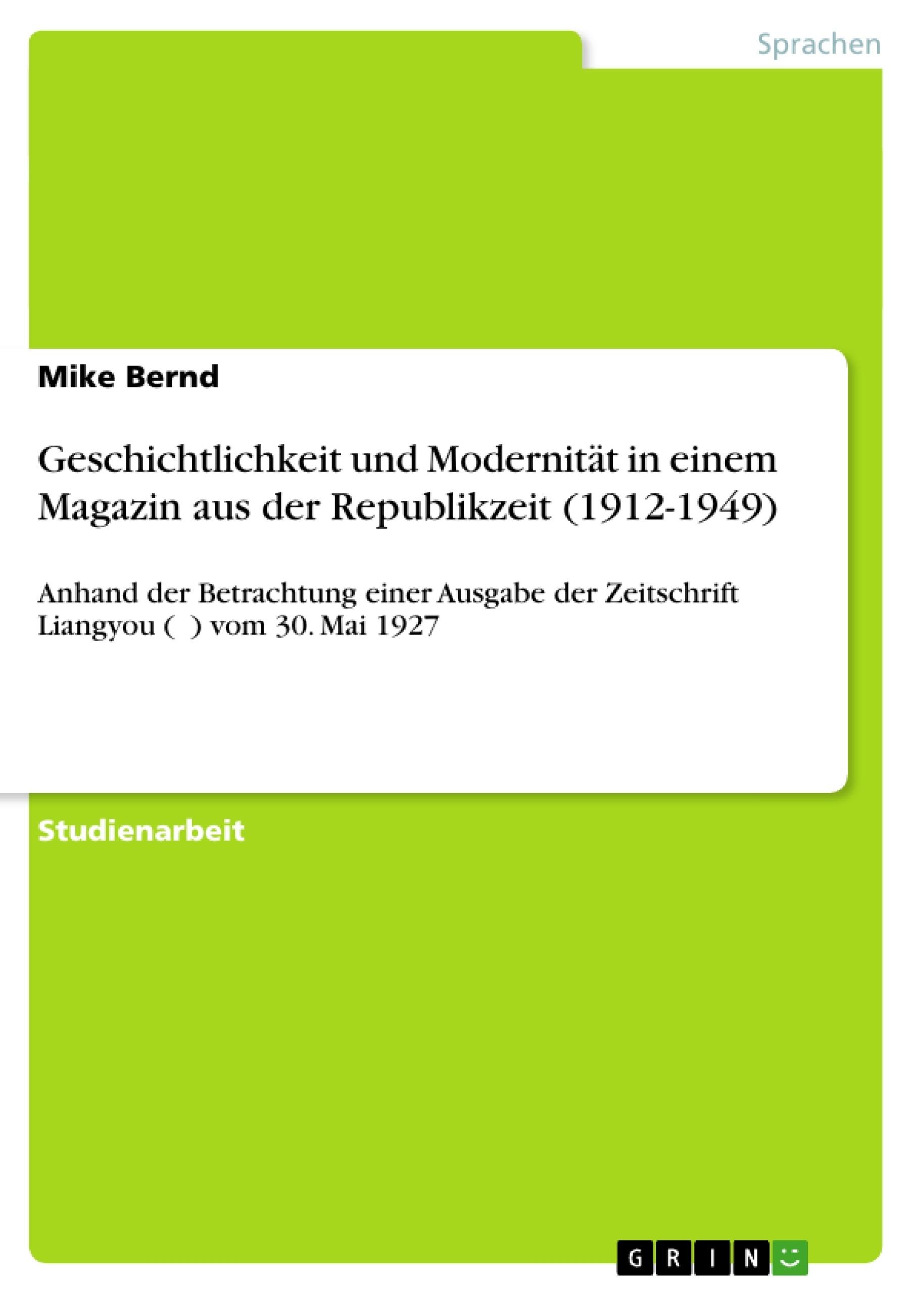 Titel: Geschichtlichkeit und Modernität in einem Magazin aus der Republikzeit (1912-1949)