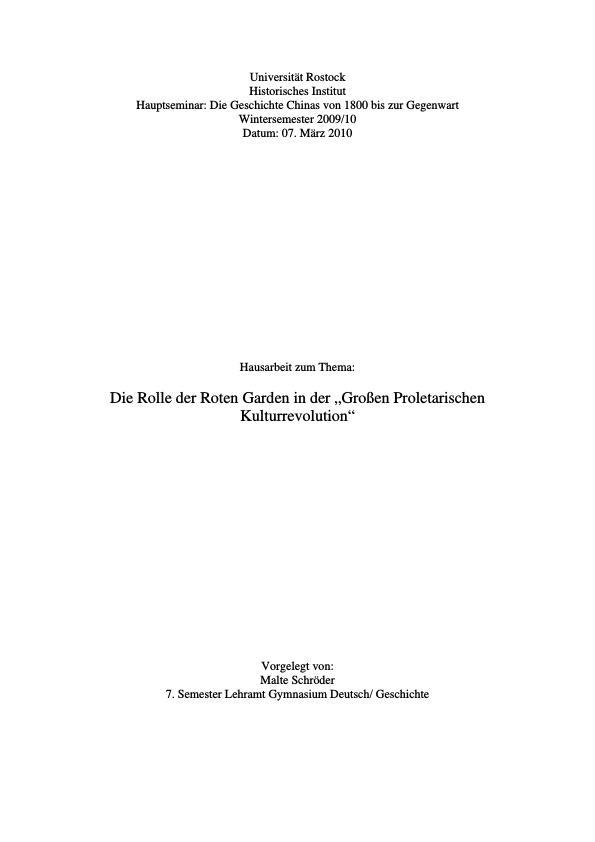 """Titel: Die Rolle der Roten Garden in der """"Großen Proletarischen Kulturrevolution"""""""