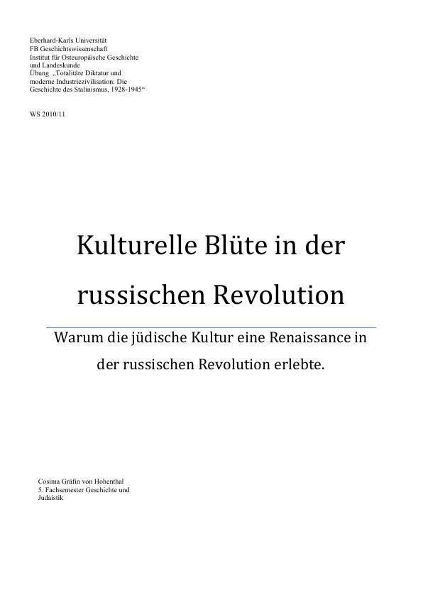 Titel: Jüdische Renaissance im russischen Bürgerkrieg