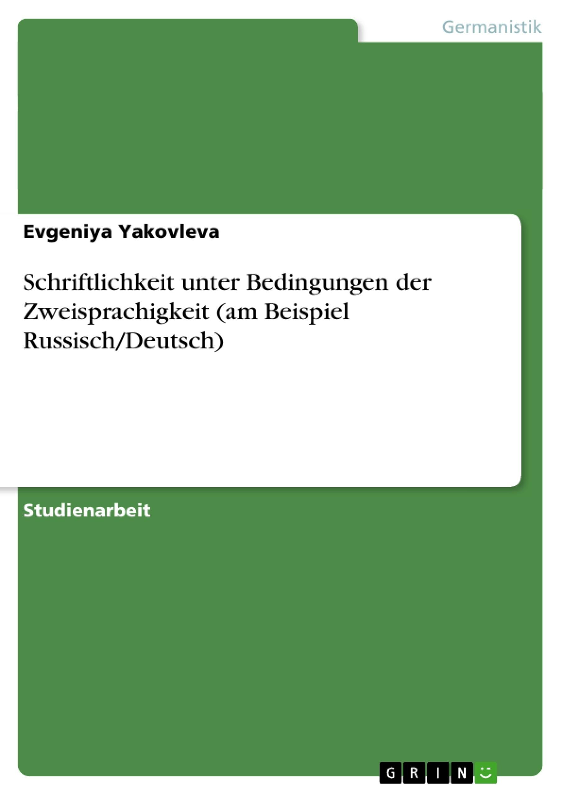 Titel: Schriftlichkeit unter Bedingungen der Zweisprachigkeit (am Beispiel Russisch/Deutsch)