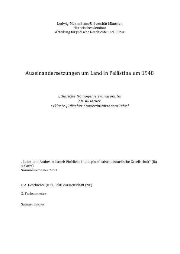 Titel: Auseinandersetzungen um Land in Palästina um 1948