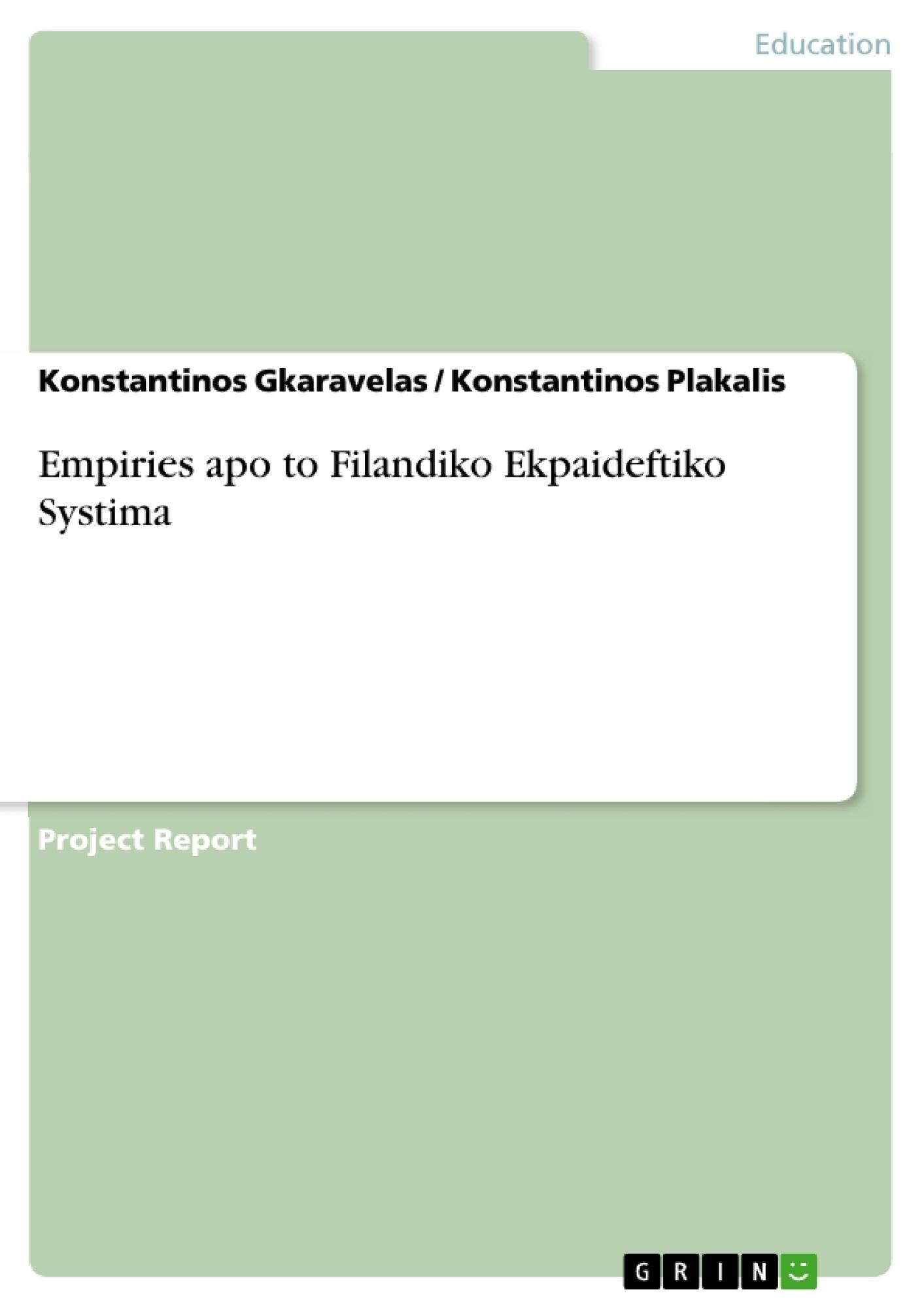 Title: Empiries apo to Filandiko Ekpaideftiko Systima
