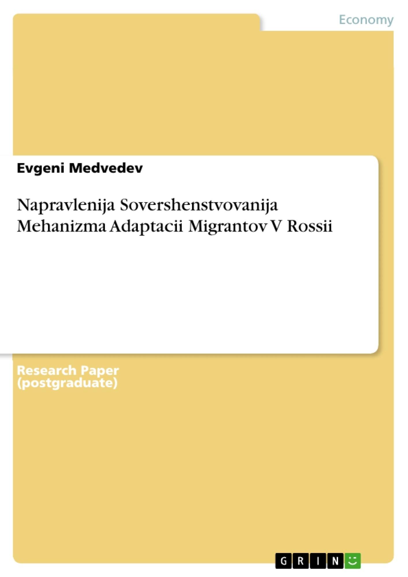 Title: Napravlenija Sovershenstvovanija Mehanizma Adaptacii Migrantov V Rossii
