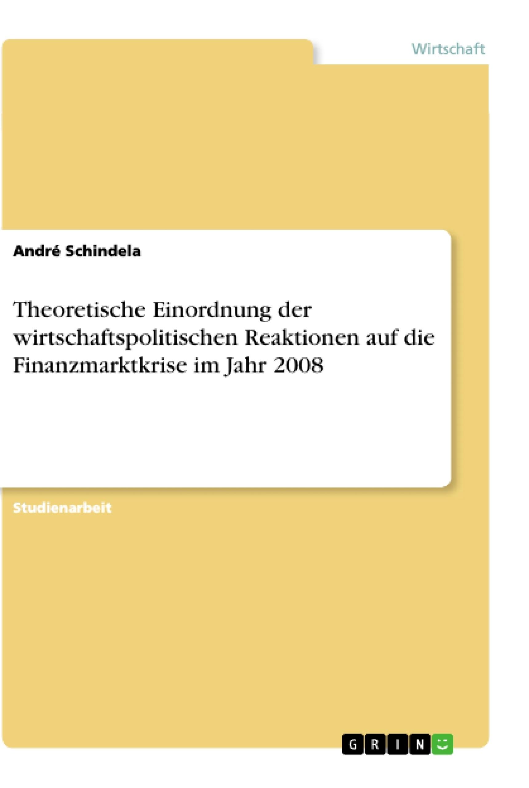Titel: Theoretische Einordnung der wirtschaftspolitischen Reaktionen auf die Finanzmarktkrise im Jahr 2008