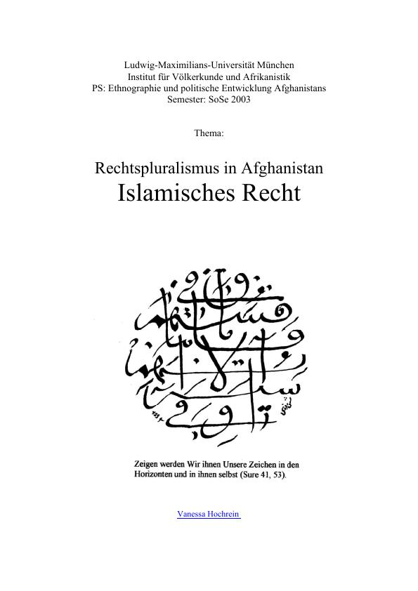 Titel: Islamisches Recht  -  Rechspluralismus in Afghanistan
