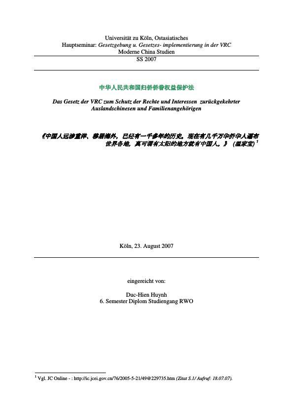 Titel: Das Gesetz der Volksrepublik China zum Schutz der Rechte und Interessen zurückgekehrter Auslandschinesen und Familienangehörigen