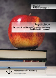 Title: Psychology: Workbook for Bachelor's degree programs (published in russian)