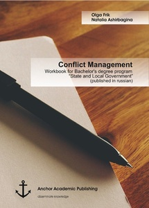 "Title: Conflict Management: Workbook for Bachelor's degree program ""State and Local Government"" (published in russian)"