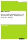 Titel: The guó yīn zì diǎn. Reasons for failure and implications on later standardization efforts
