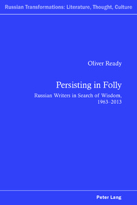 Title: Persisting in Folly