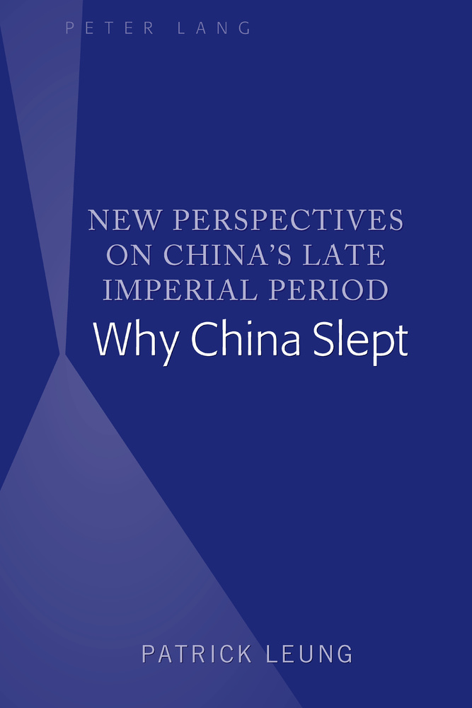 Title: New Perspectives on China's Late Imperial Period