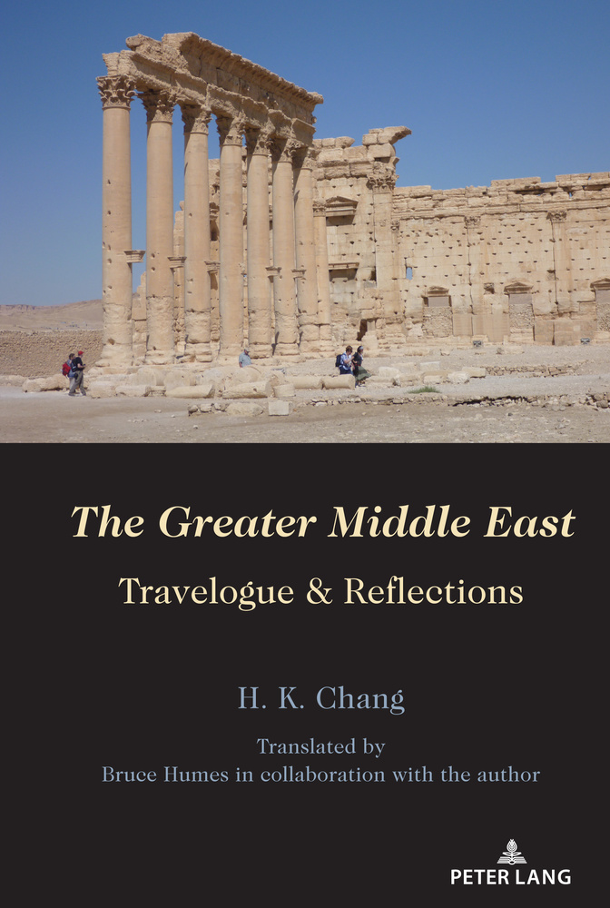Title: The Greater Middle East