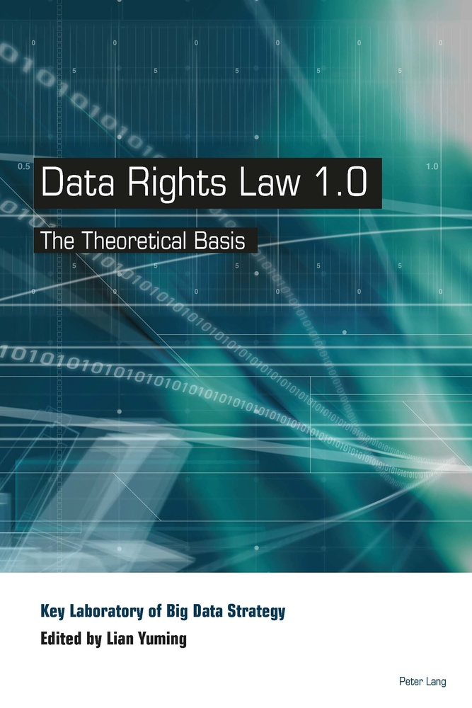Title: Data Rights Law 1.0