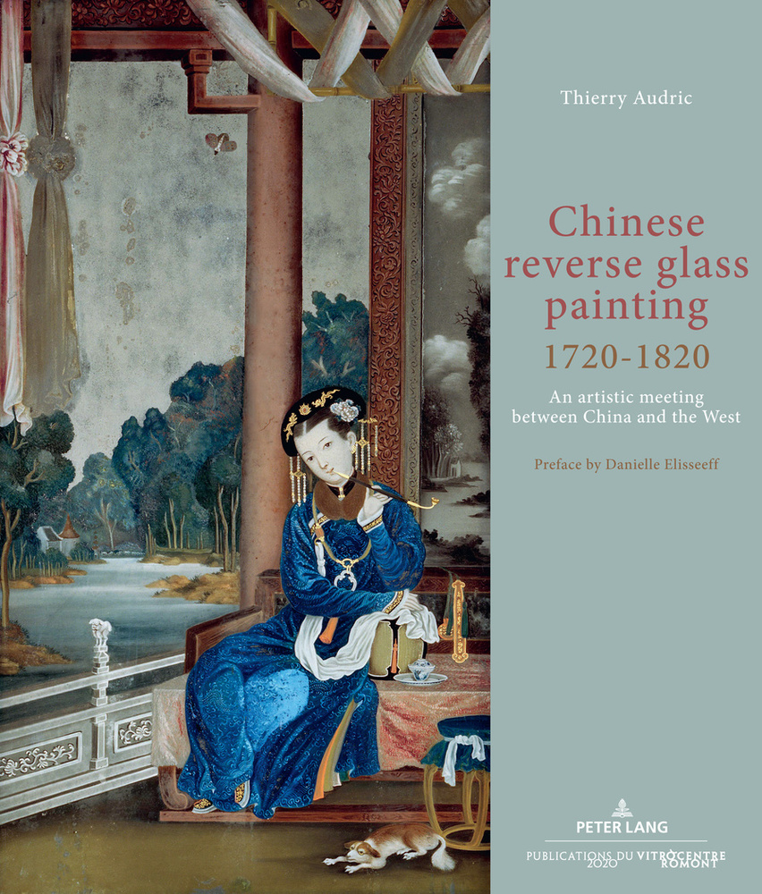 Title: Chinese reverse glass painting 1720-1820