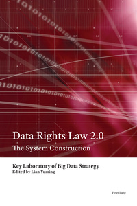 Title: Data Rights Law 2.0