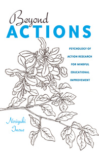 Title: Beyond Actions