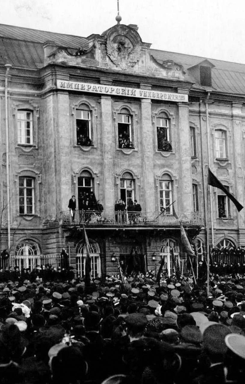 Studentenstreik an der Universität von St.Petersburg 1905