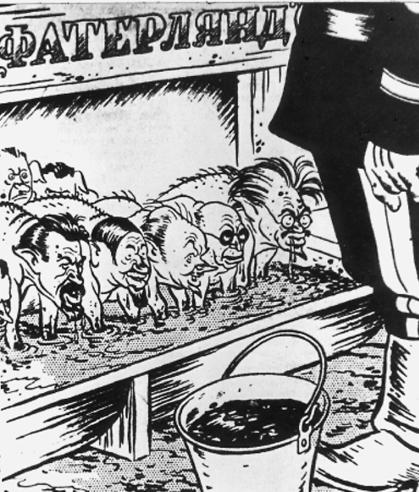 Karikatur, die in den Prozesstagen entstand